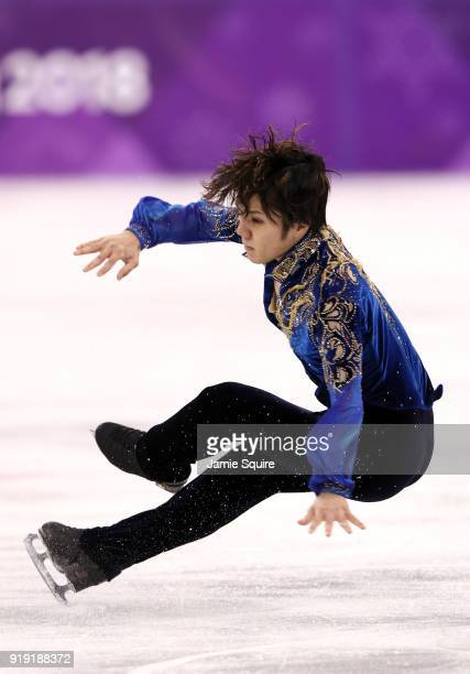 Shoma Uno of Japan falls while competing during the Men's Single Free Program on day eight of the PyeongChang 2018 Winter Olympic Games at Gangneung...