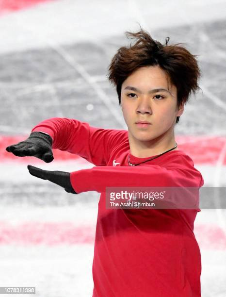 Shoma Uno of Japan in action during a practice session ahead of the ISU Junior Senior Grand Prix of Figure Skating Final at Doug Mitchell Thunderbird...