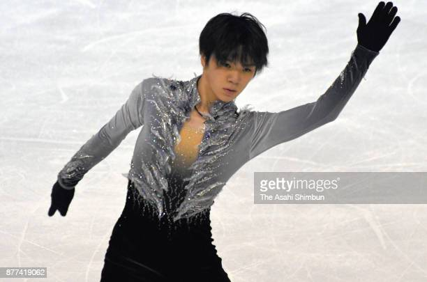 Shoma Uno of Japan in action during a practice session during day one of the ISU Grand Prix of Figure Skating Internationaux de France at Polesud Ice...