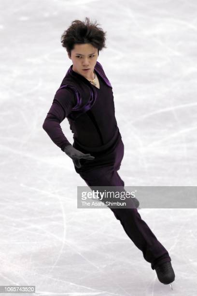 Shoma Uno of Japan in action in a practice session during day one of the ISU Grand Prix of Figure Skating NHK Trophy at Hiroshima Prefectural Sports...
