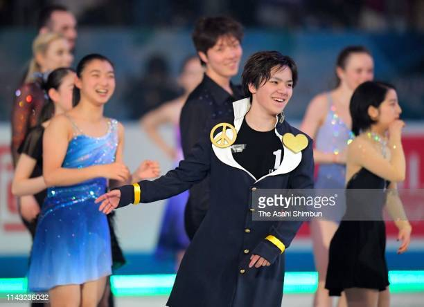Shoma Uno of Japan is seen after the Gala Exhibition on day four of the ISU Team Trophy at Marine Messe Fukuoka on April 14 2019 in Fukuoka Japan