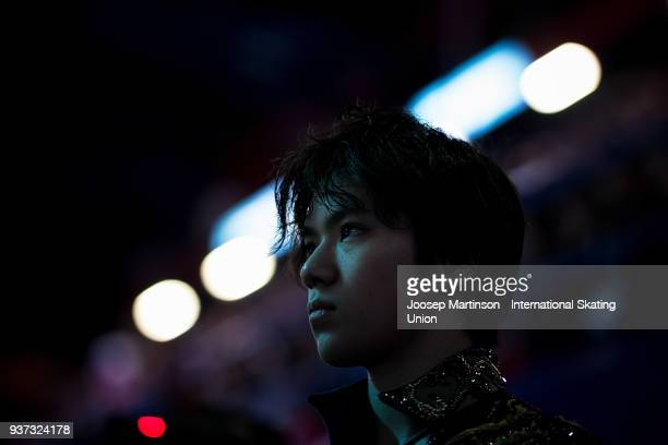 Shoma Uno of Japan looks on in the Men's Free Skating during day four of the World Figure Skating Championships at Mediolanum Forum on March 24, 2018...