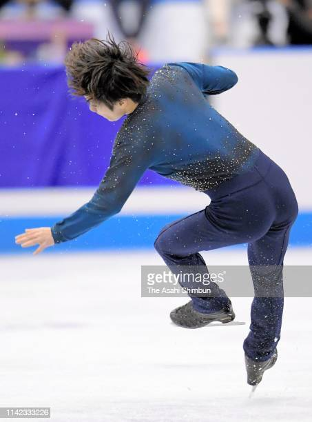 Shoma Uno of Japan loses his balance while competing in the Men's Single Free Skating on day two of the ISU Team Trophy at Marine Messe Fukuoka on...