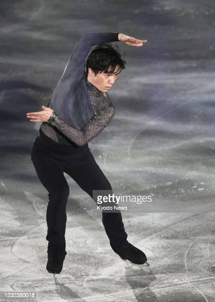 Shoma Uno of Japan performs during a gala exhibition of the World Team Trophy figure skating competition at Maruzen Intec Arena Osaka on April 18 in...
