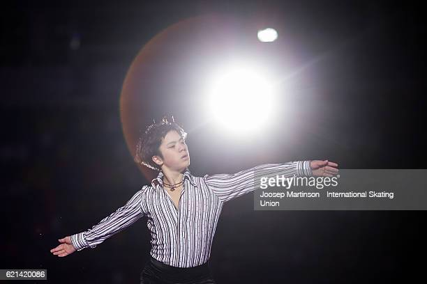 Shoma Uno of Japan performs during gala exhibition on day three of the Rostelecom Cup ISU Grand Prix of Figure Skating at Megasport Ice Palace on...