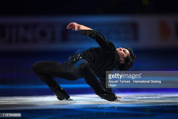 Shoma Uno of Japan performs during the exhibition gala on day five of the 2019 ISU World Figure Skating Championships at Saitama Super Arena on March...