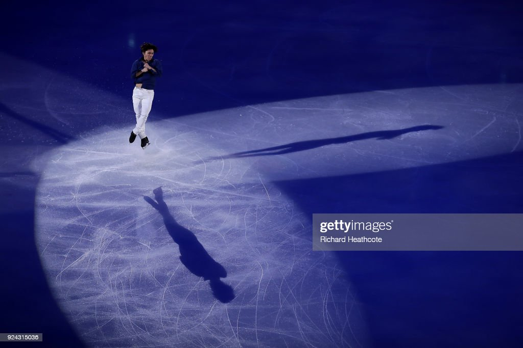 PyeongChang 2018 Winter Olympics - Day 16