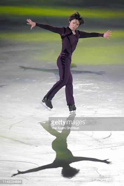 Shoma Uno of Japan performs during the Gala Exhibition on day four of the ISU Team Trophy at Marine Messe Fukuoka on April 14 2019 in Fukuoka Japan