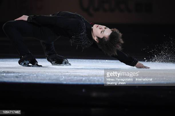 Shoma Uno of Japan performs during the ISU Grand Prix of Figure Skating Skate Canada International exhibition program at Place Bell on October 28,...