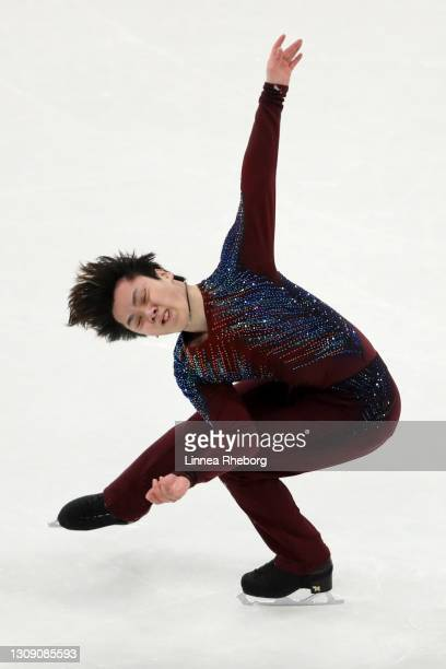 Shoma Uno of Japan performs during the Men's Short Program during ISU World Figure Skating Championships at Ericsson Globe on March 25, 2021 in...