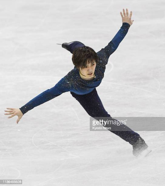 Shoma Uno of Japan performs his free skate at the World Team Trophy figure skating competition in Fukuoka southwestern Japan on April 12 2019 ==Kyodo