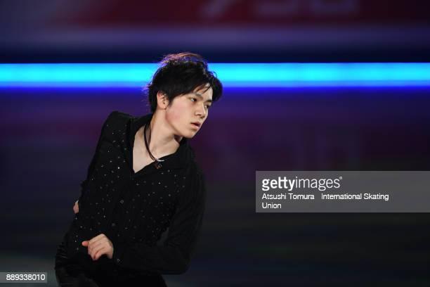 Shoma Uno of Japan performs his routine in the Gala exhibition during the ISU Junior Senior Grand Prix of Figure Skating Final at Nippon Gaishi Hall...