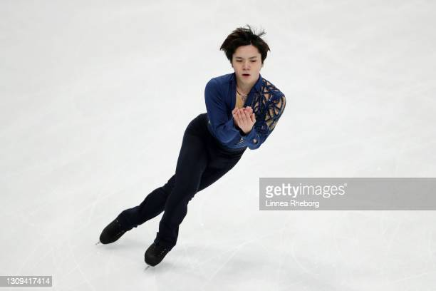 Shoma Uno of Japan performs in Men Free Skating during day four of the ISU World Figure Skating Championships at Ericsson Globe on March 27, 2021 in...