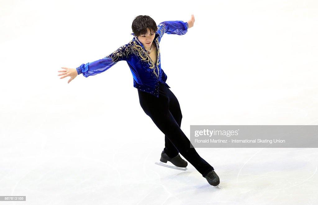 ISU Grand Prix of Figure Skating Skate Canada International : ニュース写真