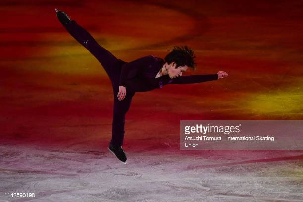 Shoma Uno of Japan performs in the exhibition gala during day 4 of the ISU Team Trophy at Marine Messe Fukuoka on April 14 2019 in Fukuoka Japan...