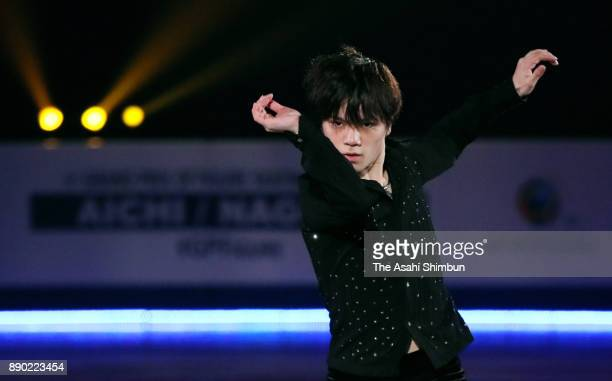 Shoma Uno of Japan performs in the gala exhibition during day four of the ISU Junior Senior Grand Prix of Figure Skating Final at Nippon Gaishi Arena...