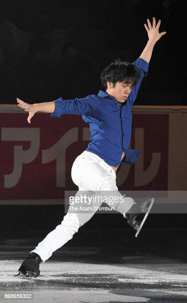 Shoma Uno of Japan performs in the gala exhibition during day three of the ISU Grand Prix of Figure Skating at Brandt Centre on October 29 2017 in...