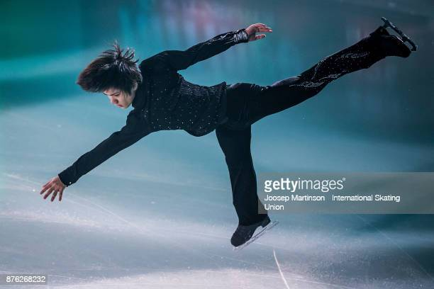 Shoma Uno of Japan performs in the Gala Exhibition during day three of the ISU Grand Prix of Figure Skating at Polesud Ice Skating Rink on November...