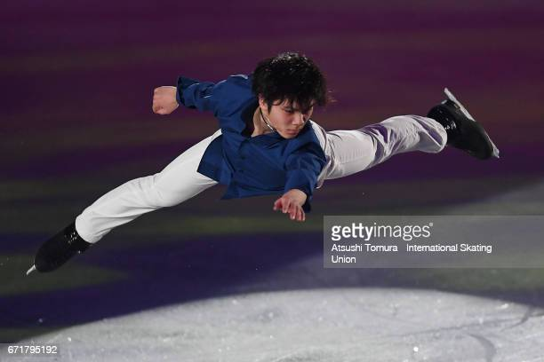 Shoma Uno of Japan performs in the gala exhibition during the day 4 of the ISU World Team Trophy 2017 on April 23 2017 in Tokyo Japan