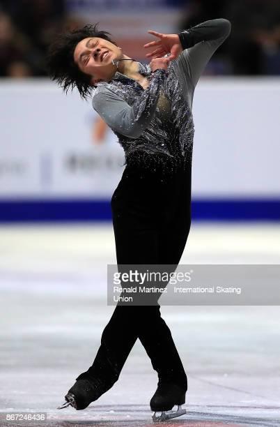 Shoma Uno of Japan performs in the men short program during the ISU Grand Prix of Figure Skating at Brandt Centre on October 27 2017 in Regina Canada