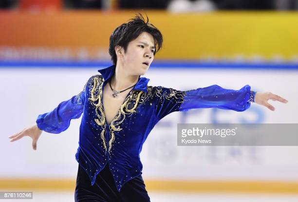 Shoma Uno of Japan performs in the men's free skate at the Internationaux de France the fifth round of the Grand Prix series in Grenoble France on...