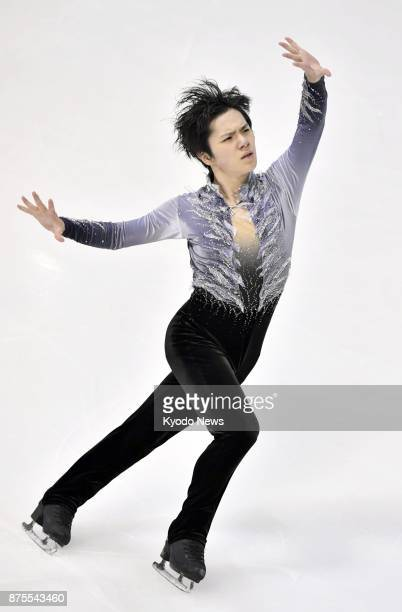 Shoma Uno of Japan performs in the men's short program at the Internationaux de France the fifth event of the ISU Grand Prix of Figure Skating series...