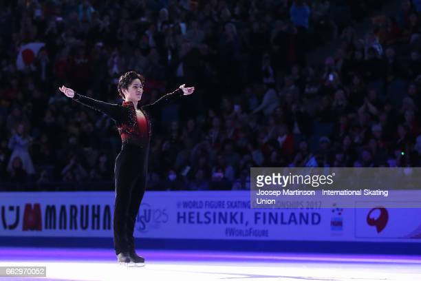 Shoma Uno of Japan poses in the Men's medal ceremony during day four of the World Figure Skating Championships at Hartwall Arena on April 1 2017 in...