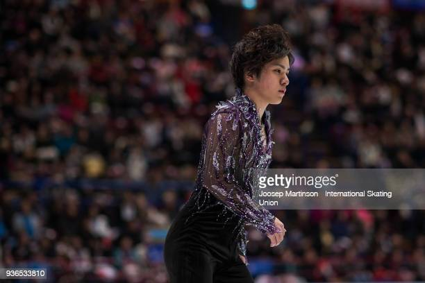 Shoma Uno of Japan prepares in the Men's Short Program during day two of the World Figure Skating Championships at Mediolanum Forum on March 22 2018...