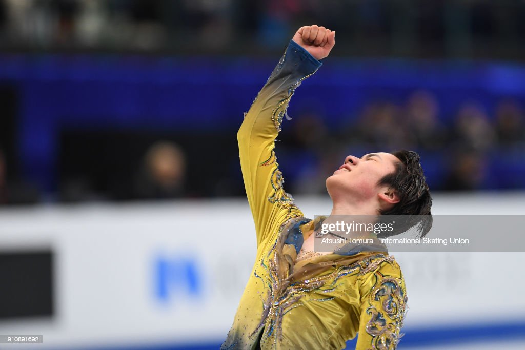 Four Continents Figure Skating Championships - Taipei : ニュース写真