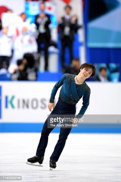 Shoma Uno of Japan reacts after competing in the Men's Single Free Skating on day two of the ISU Team Trophy at Marine Messe Fukuoka on April 12 2019...
