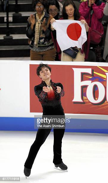 Shoma Uno of Japan reacts after competing in the Men's Singles Free Skating during day three of the 2016 Progressive Skate America at Sears Centre...