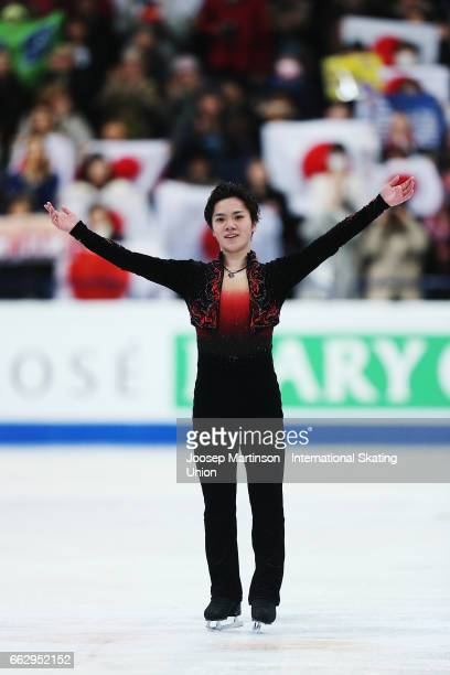 Shoma Uno of Japan reacts in the Men's Free Skating during day four of the World Figure Skating Championships at Hartwall Arena on April 1 2017 in...