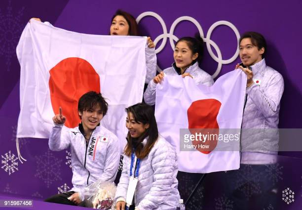 Shoma Uno of Japan reacts with teammates after competing in the Figure Skating Team Event Men's Single Skating Short Program during the PyeongChang...