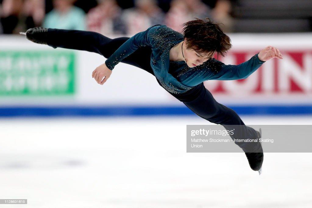 ISU Four Continent Figure Skating Championships Anaheim : News Photo