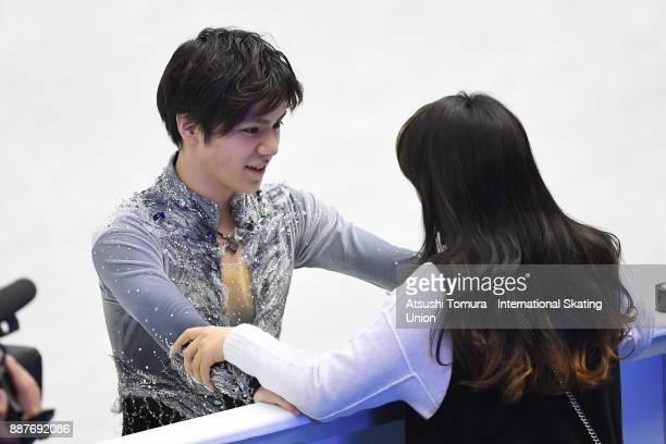 Shoma Uno of Japan smiles before the Men short program during the ISU Junior Senior Grand Prix of Figure Skating Final at Nippon Gaishi Hall on...