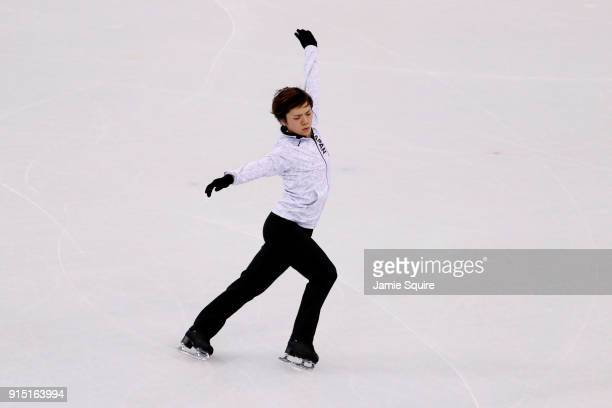 Shoma Uno of Japan trains during Figure Skating practice ahead of the PyeongChang 2018 Winter Olympic Games at Gangneung Ice Arena on February 7 2018...