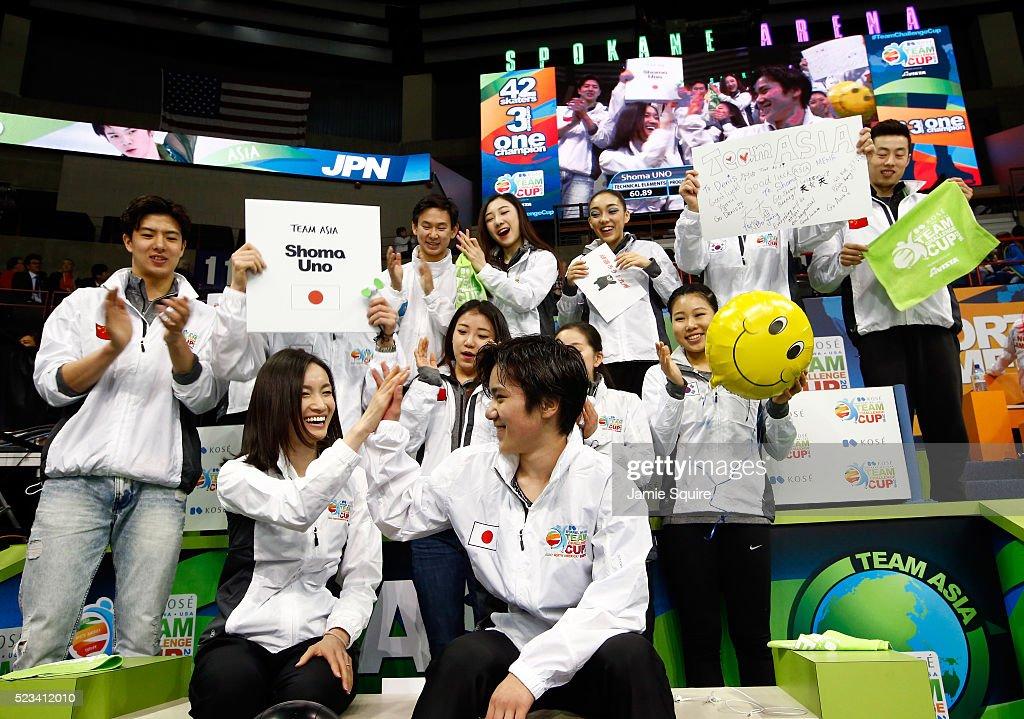 2016 KOSE Team Challenge Cup - Day 1 : News Photo