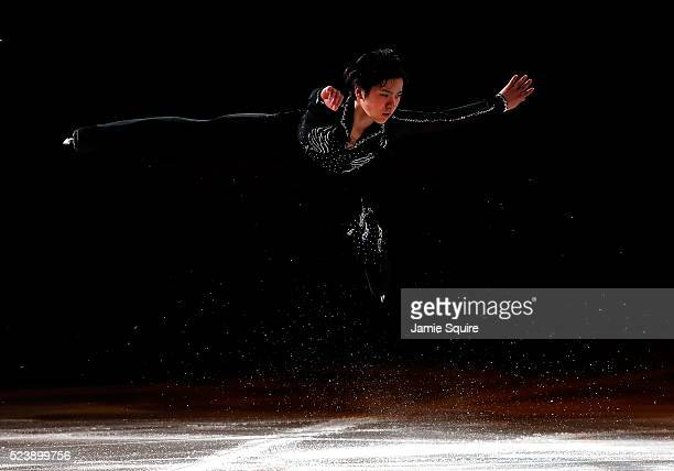 Shoma Uno of Team Asia performs during an exhibition on day 3 of the 2016 KOSE Team Challenge Cup at Spokane Arena on April 24, 2016 in Spokane,...