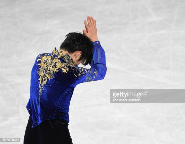 Shoma Uno reacts after competing in the Men's Singles Free Skating during day four of the 86th All Japan Figure Skating Championships at the...