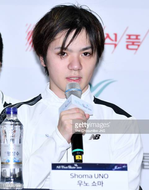 Shoma Uno speaks during All That Skate 2019 Ice Show Press Conference at Olympic Park KSPO DOME on June 04 2019 in Seoul South Korea