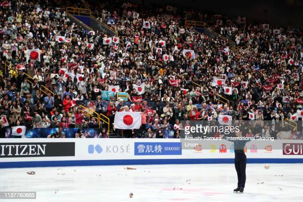 ShomaUno of Japan applauds fans after competing in the Men Free Skating on day four of the 2019 ISU World Figure Skating Championships at Saitama...