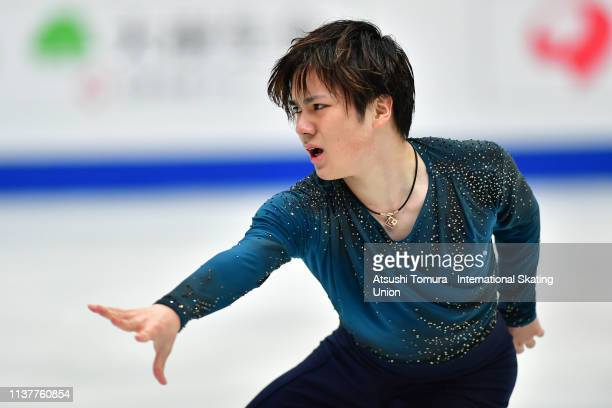 ShomaUno of Japan competes in the Men Free Skating on day four of the 2019 ISU World Figure Skating Championships at Saitama Super Arena on March 23...