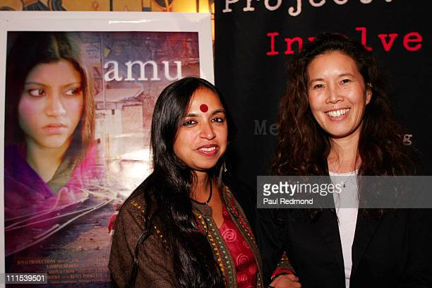 Shonali Bose and Pamela Tom during Film Independent's Project Involve Presents 'Amu' at Vista Theater in Los Angeles California United States