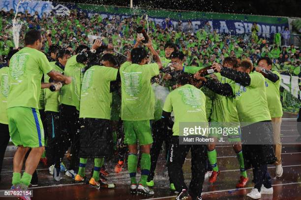 Shonan Bellmare players celerbrate J2 champions and promotion to J1 after the J.League J2 match between Shonan Bellmare and Fagiano Okayama at BMW...