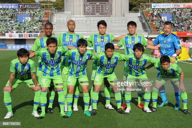 Shonan Bellmare players line up for the team photos prior to the J.League J2 match between Shonan Bellmare and FC Gifu at Shonan BMW Stadium...