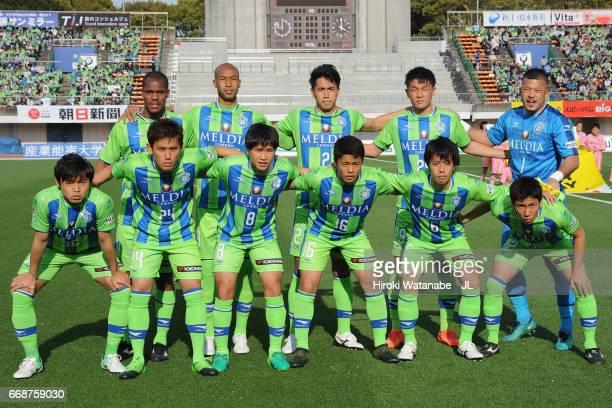Shonan Bellmare players line up for the team photos prior to the JLeague J2 match between Shonan Bellmare and FC Gifu at Shonan BMW Stadium Hiratsuka...