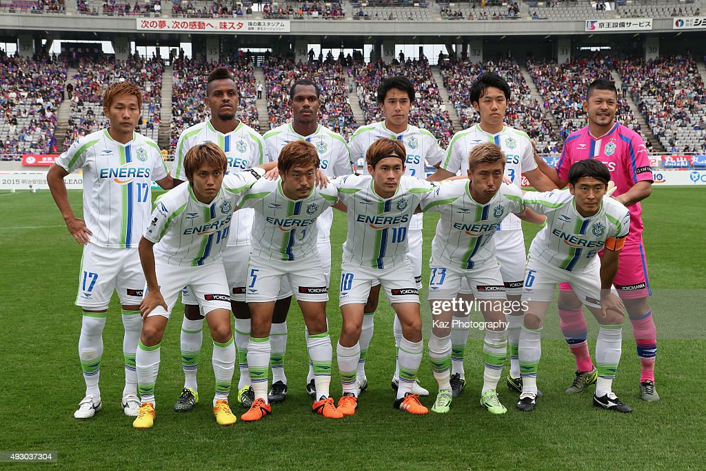 FC Tokyo v Shonan Bellmare - J. League 2015 : News Photo
