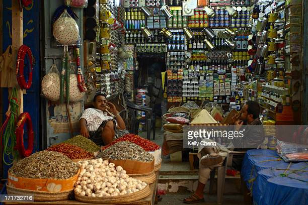 Shop at Taiz . Taiz is the only city in Yemen where we met a tourist police. He followed us around unobtrusively, helped us to converse with the...