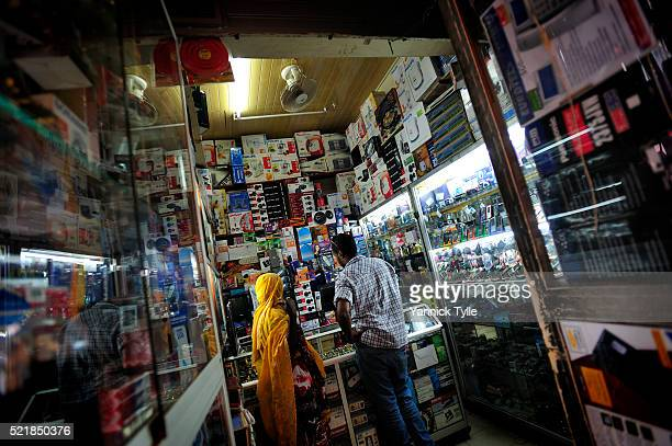 Shop for electronic devices in Dire Dawa, Ethiopia