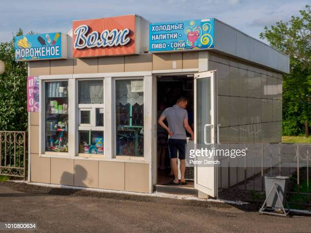 A shop providing supplies for passengers on the TransSiberian Railway from MoscowVladivostok Spanning a length of 9289km it's the longest...